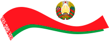 http://www.pravo.by/local/templates/.default/i/logo-main.png