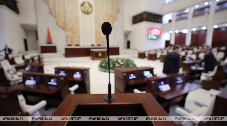Совместное заседание двух палат белорусского Парламента состоится 19 мая