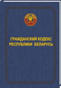 Обеспечение исполнения обязательств рб приказ прием на работу т-1