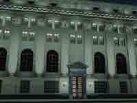 Национальный банк Республики Беларусь