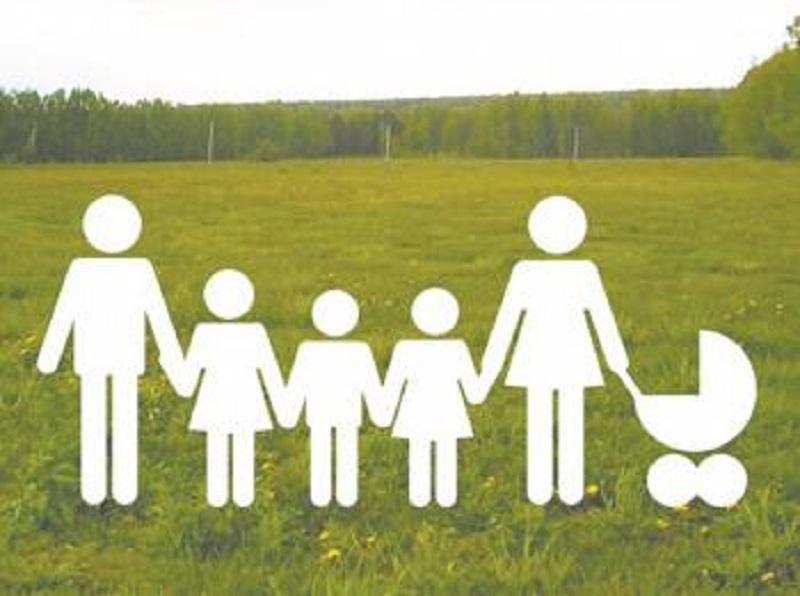 жилищный учет многодетных семей