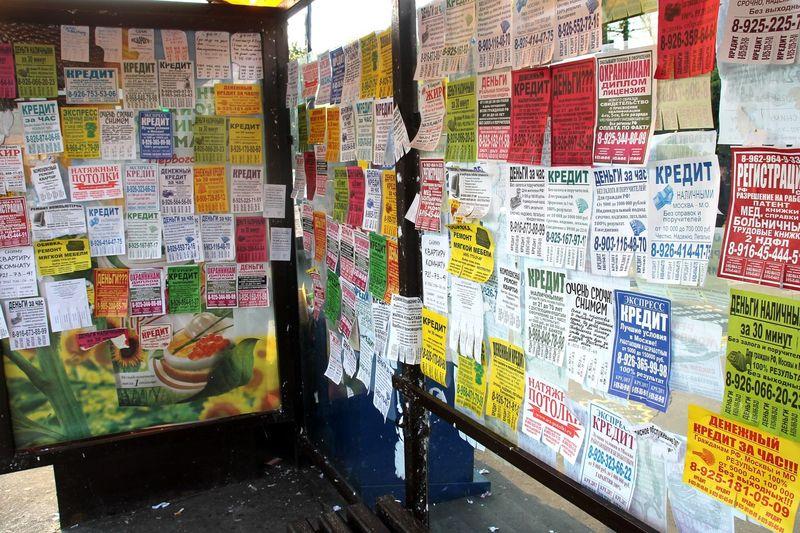 Листовки в почтовых ящиках, звуковая реклама в транспорте и не только: как на практике будут работать изменения в Закон «О рекламе»