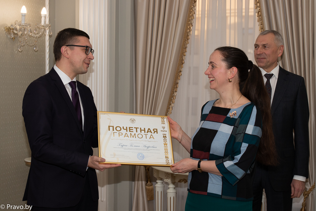 Награждение членов Союза юристов Администрации президента