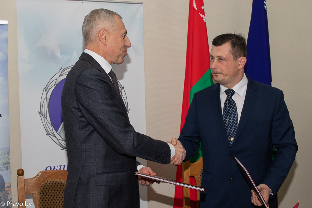 Подписан меморандум о сотрудничестве между Союзом юристов и Латвийским объединением юристов