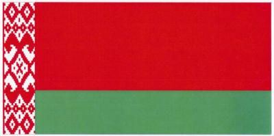 Государственный флаг Республики Беларусь