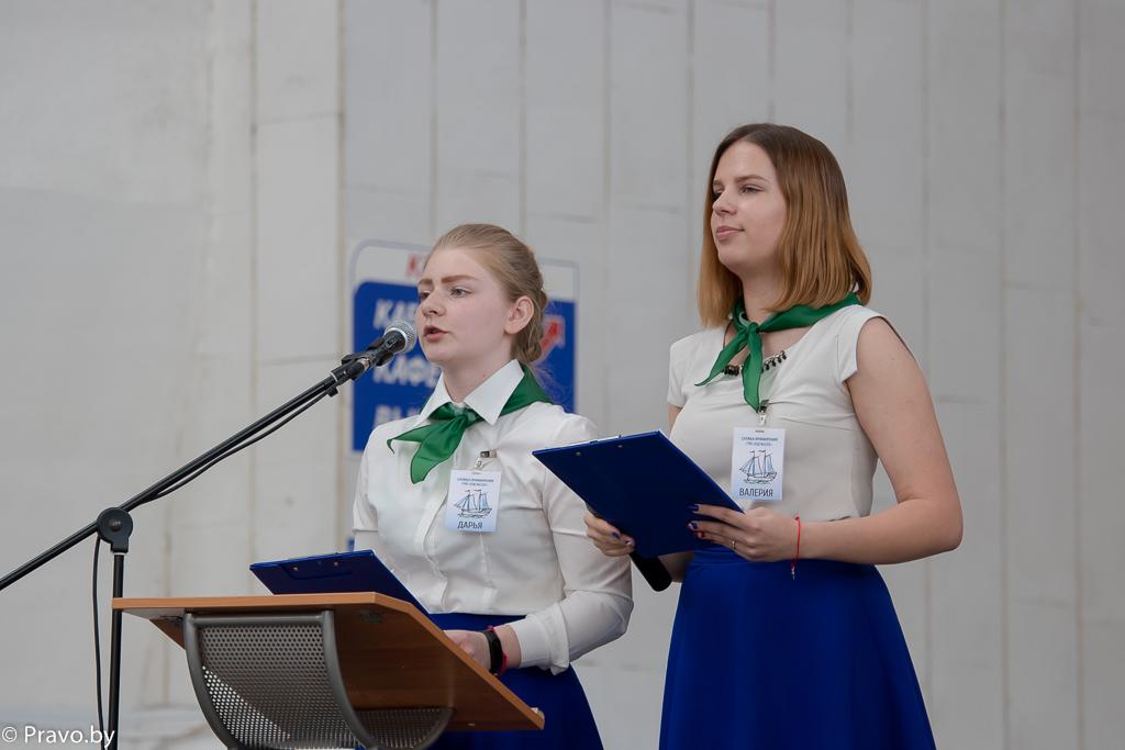 II Международный фестиваль школьников и студентов «Медиация будущего»