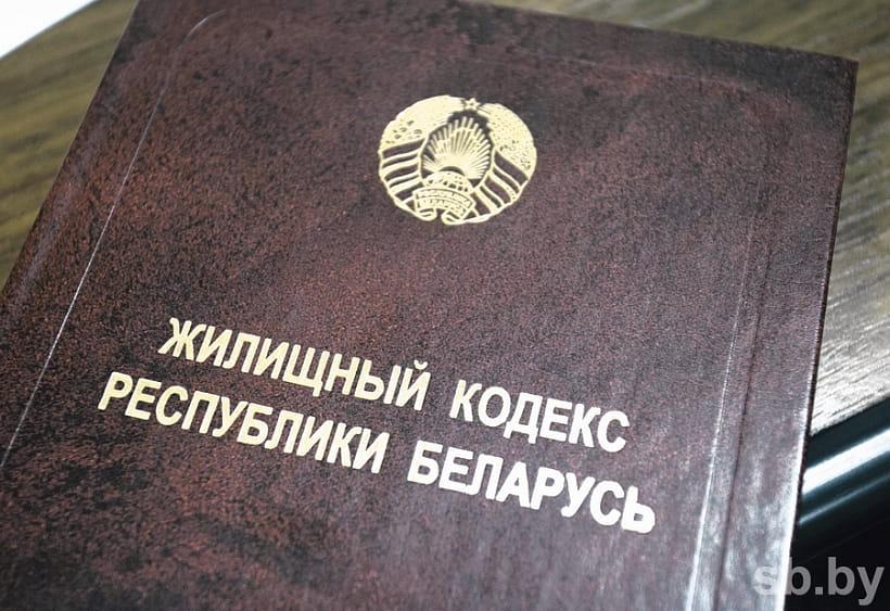 жилищный кодекс тсж