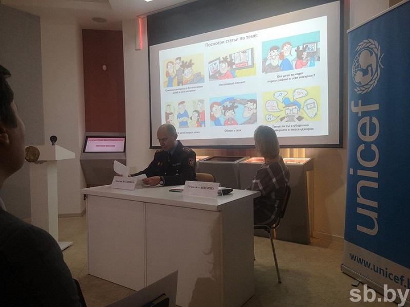 Презентация нового сайта для детей и их родителей