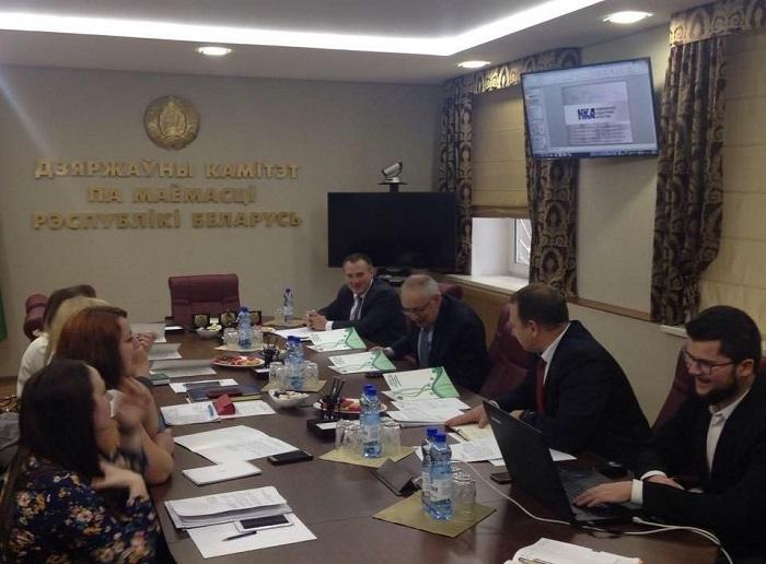 Заседание комиссии по информатизации общественного объединения «Белорусский республиканский союз юристов» состоялось в Госкомимуществе