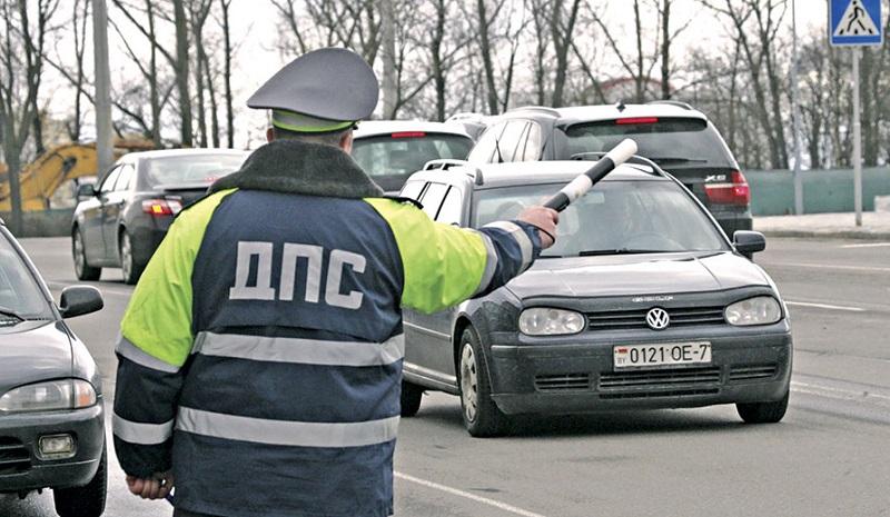долго Законы квап для водителей Хилвар приземлились