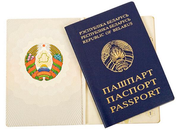 Собрались за границу – загляните в паспорт!