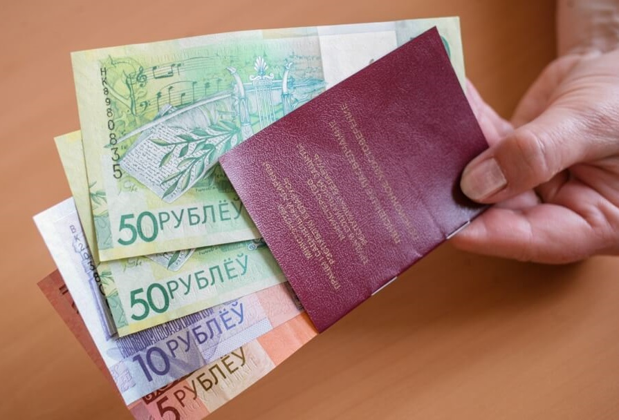 Сроки и объемы роста пенсий в 2018 году будут определены исходя из наполненности бюджета ФСЗН