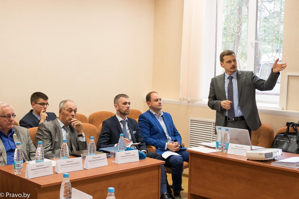 Круглый стол «Административные процедуры: совершенствование систематизации и регулирования»