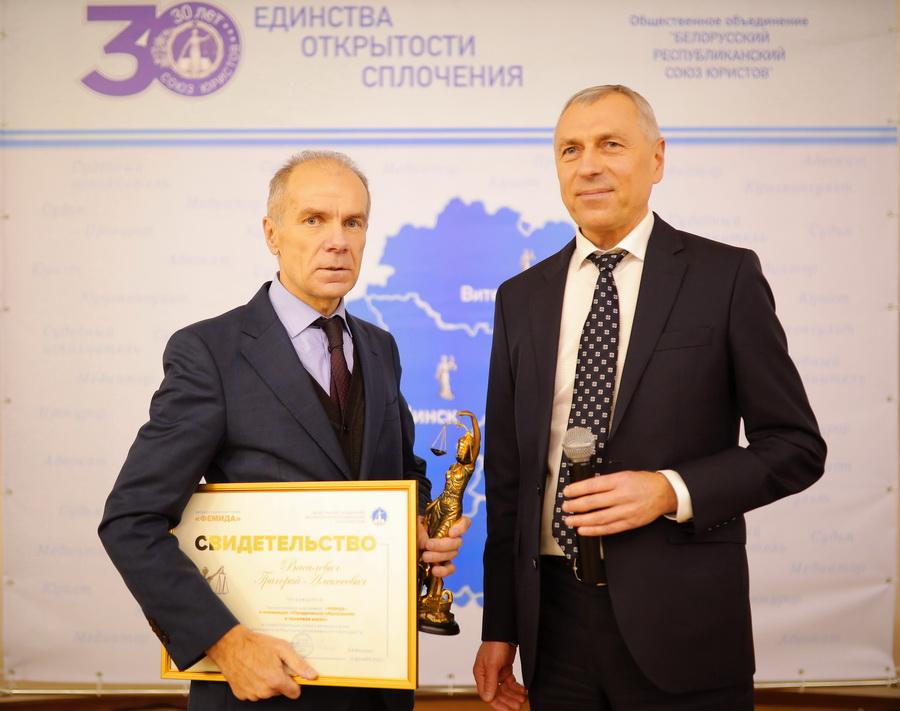 30 лет Союзу Юристов