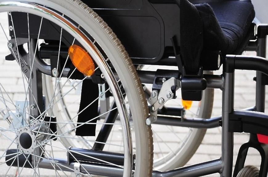Техсредства социальной реабилитации инвалидов