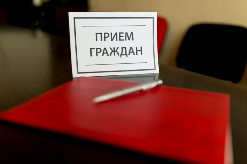 Представители Администрации Президента проведут приемы граждан в январе