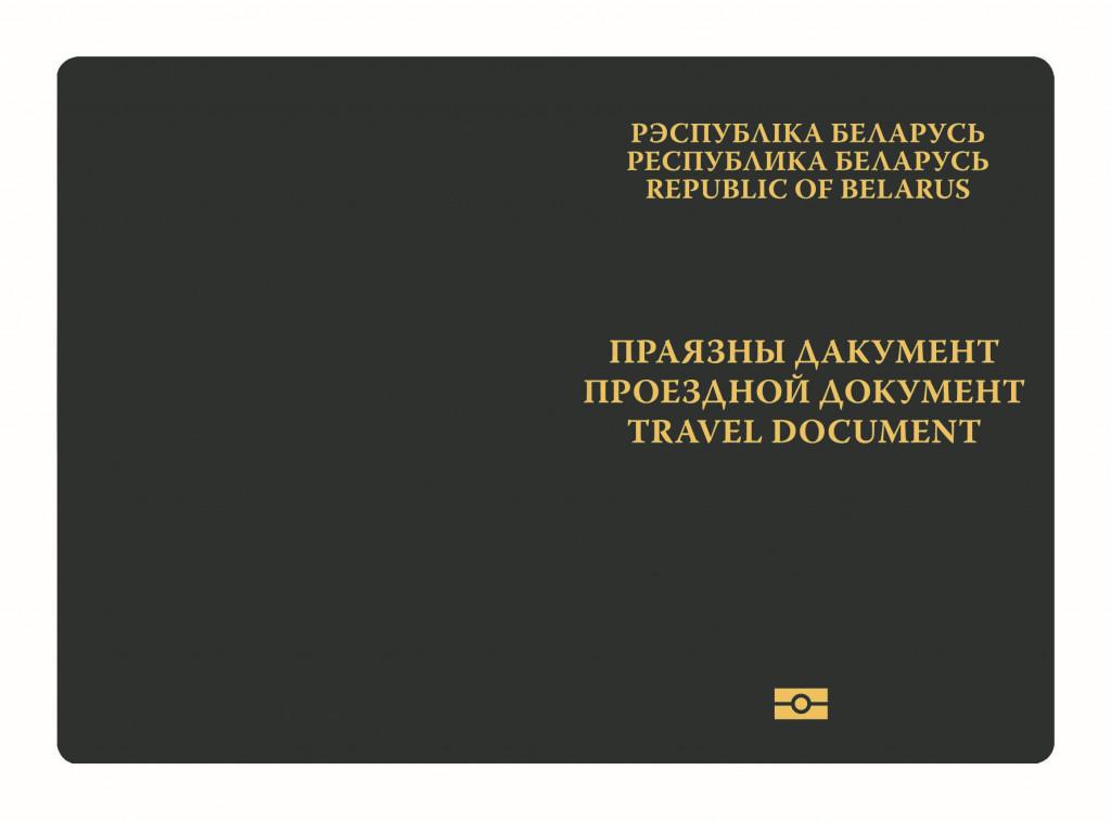 Биометрический проездной документ Республики Беларусь