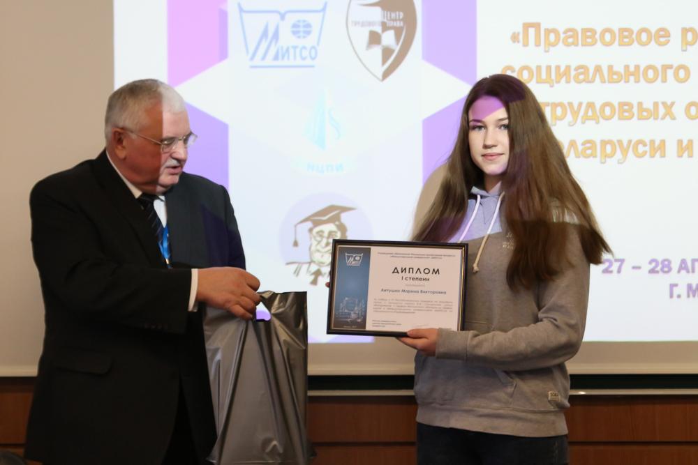 Марина Автушко, учащаяся Минского филиала УО «Белорусский торгово-экономический университет потребительской кооперации»