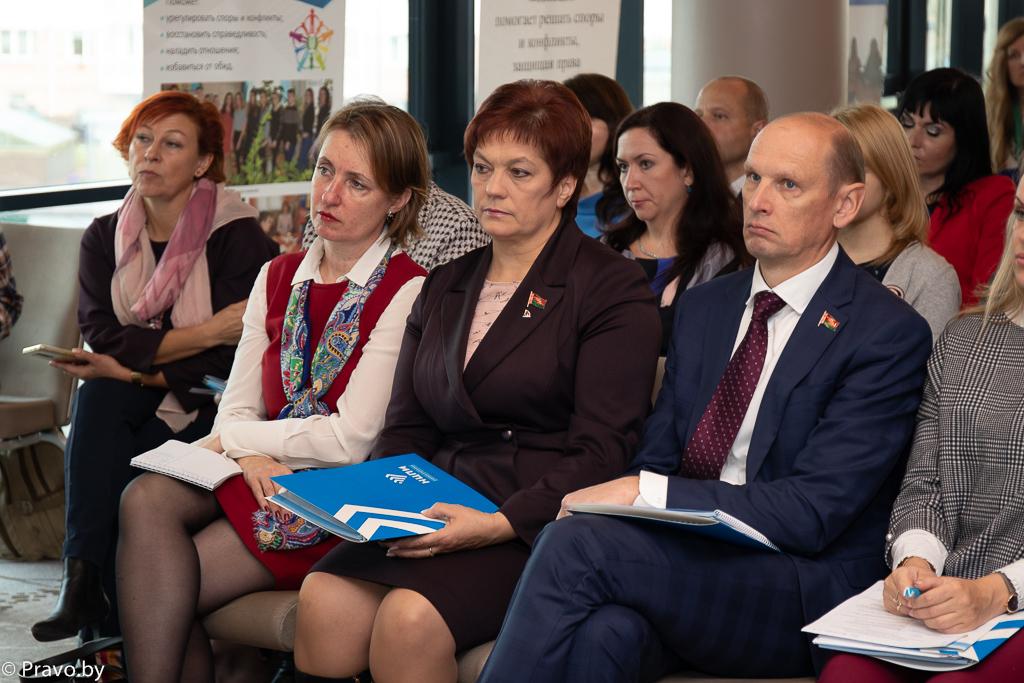 Круглый стол «Белорусская школьная службы медиации: влияние на образовательный процесс и тенденции развития в Республике Беларусь»