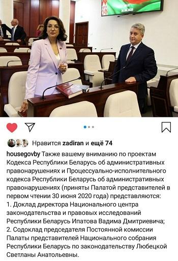 Палата представителей в Instagram