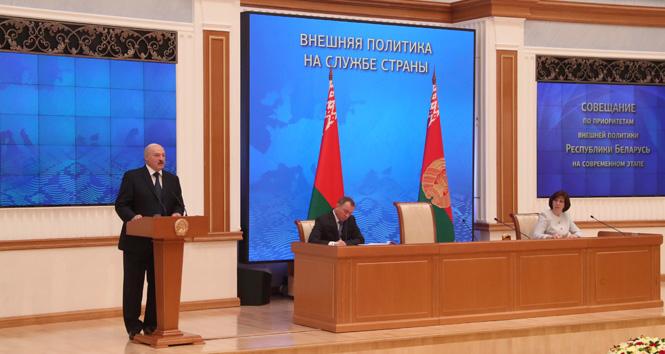 Александр Лукашенко провел совещание по приоритетам внешней политики Беларуси на современном этапе