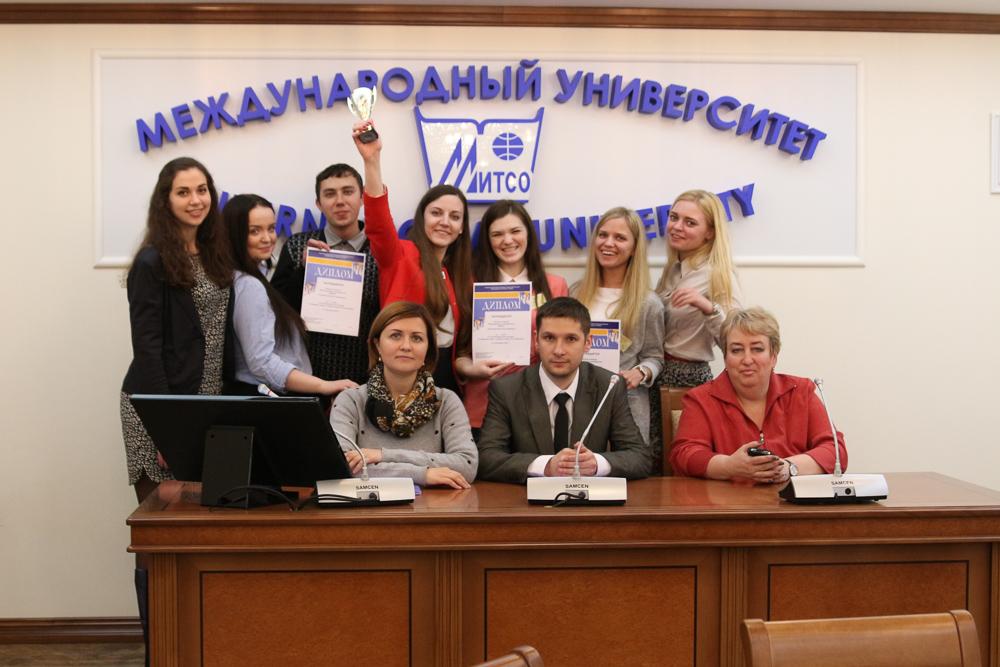 Команда Международного университета «МИТСО», тренер и экспертное жюри