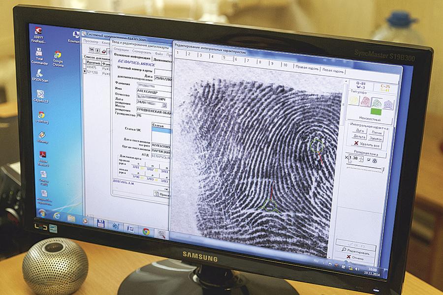 Биометрический документ