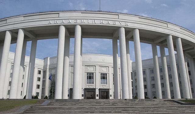 НАН Беларуси учредила новые премии для молодых ученых