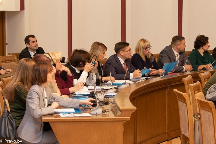 На региональной конференции по арбитражу и медиации