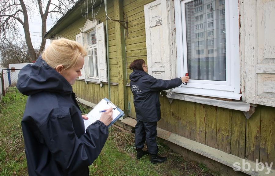 проницательно строительно-техническая экспертиза раздел дома в натуре волгоград расходились